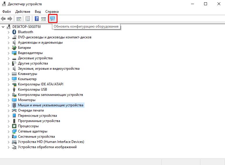 драйвера для windows 7 мтр бесплатно